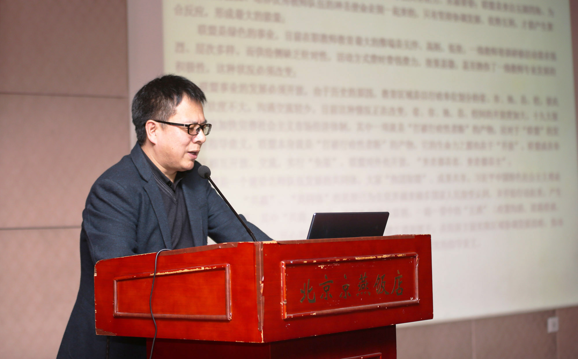 联盟理事长朱孝忠作《全国名师工作室联盟2018年度工作计划》的报告。