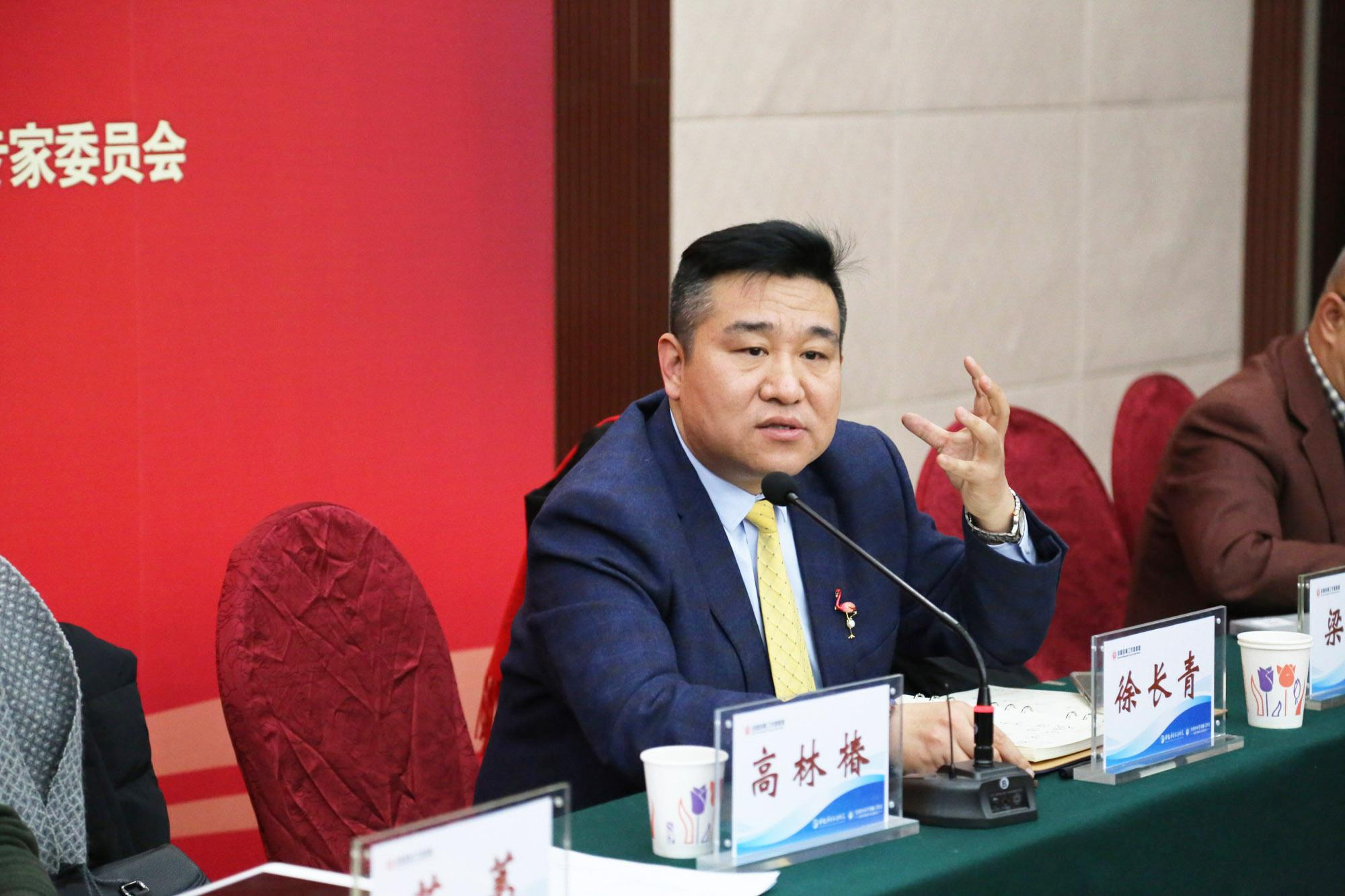 常务副理事长徐长青在会议上作主旨发言。