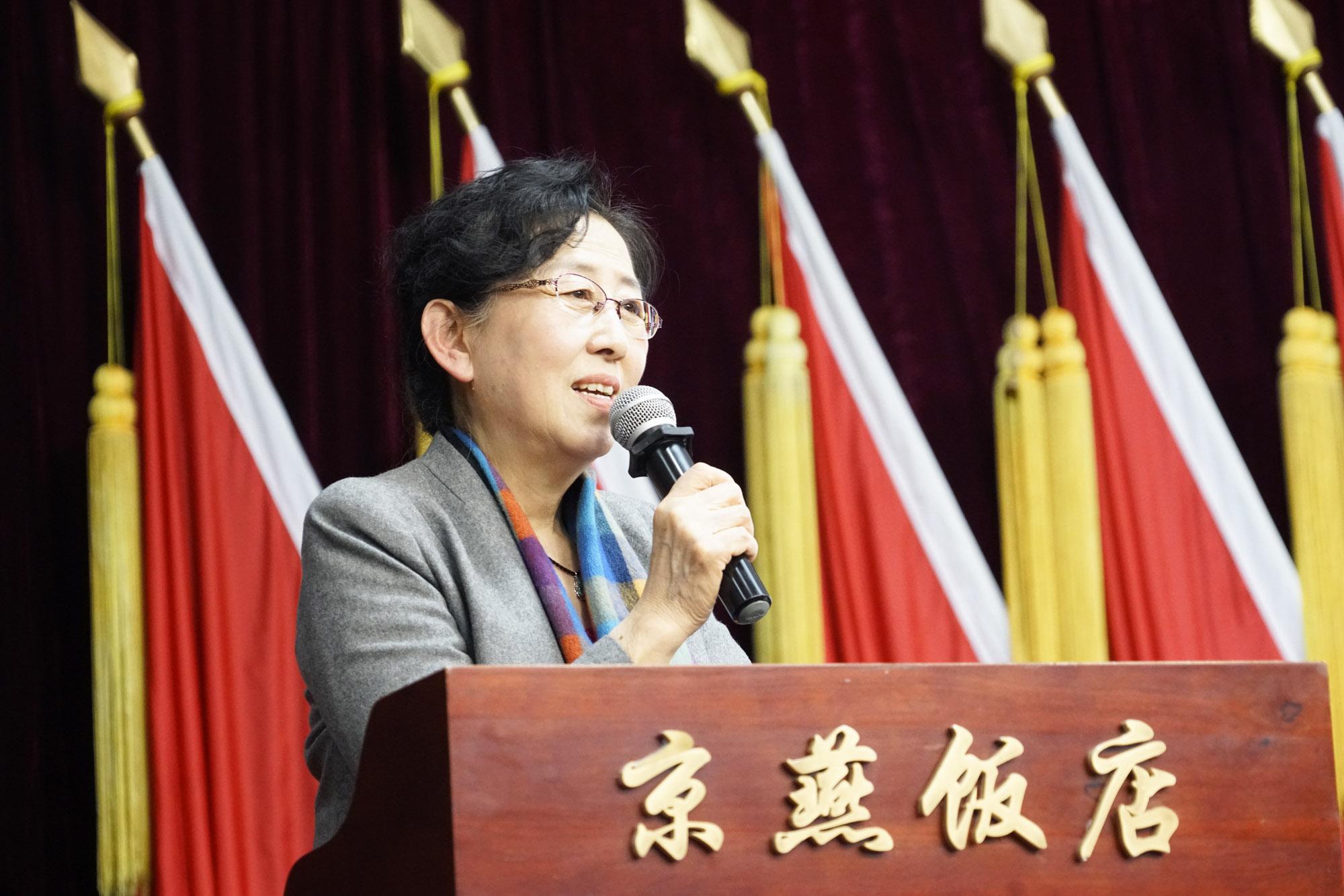 常务副理事长吴正宪介绍吴正宪工作站研修模式。