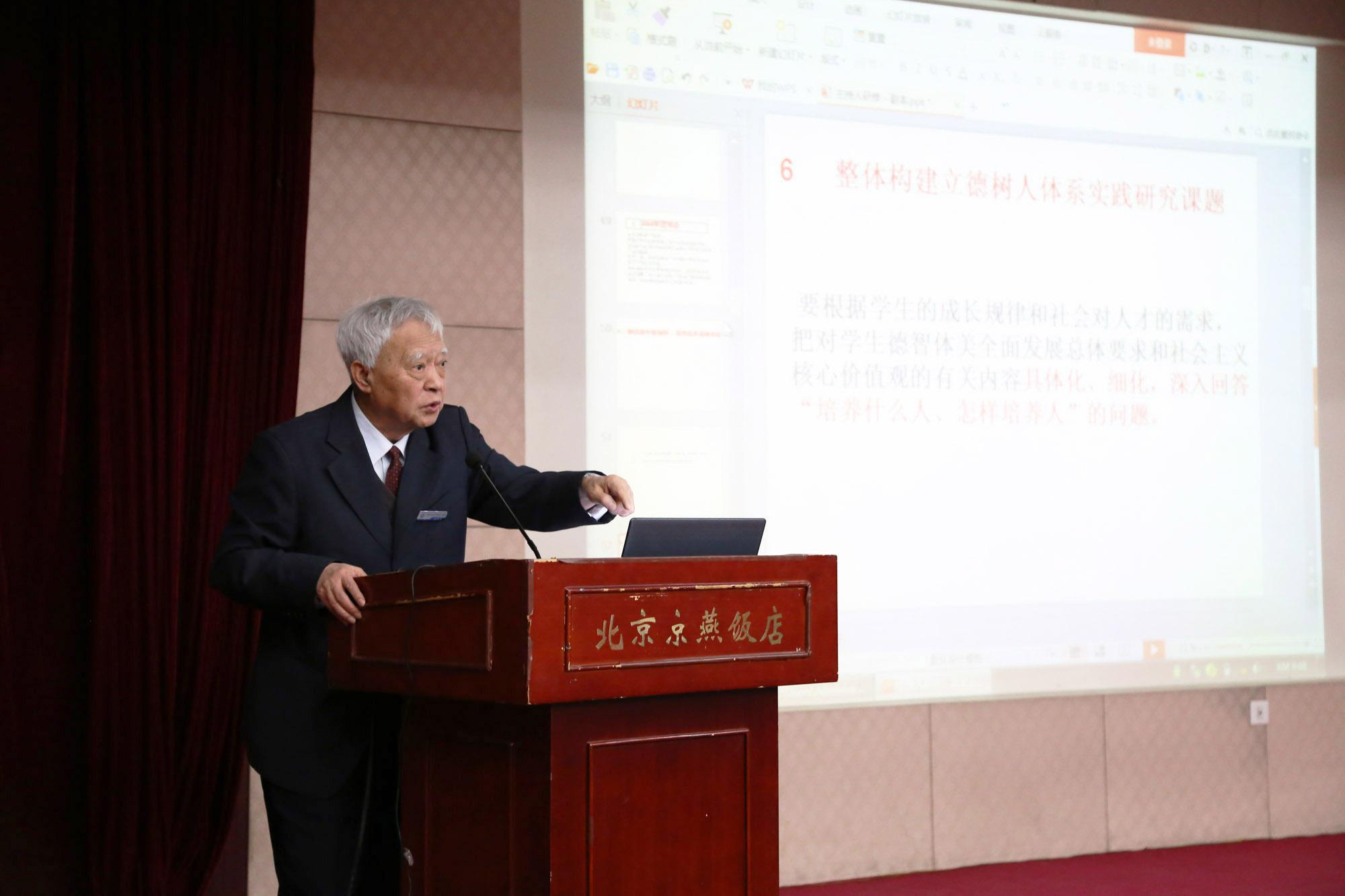 全国名师工作室联盟常务顾问徐安德同志作《全国名师工作室联盟三年工作规划》工作报告。
