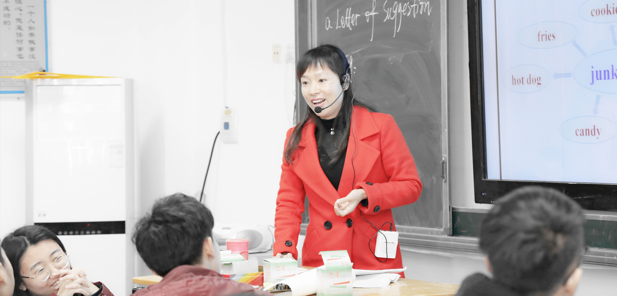 很多教师都在探索怎么样的课堂才是好课堂,答案是丰富多彩的,也是见仁见智的