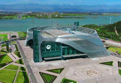 博览会主场馆宁夏国际会堂